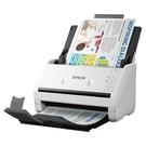 【限時促銷】EPSON DS-530 商用文件饋紙式掃描器