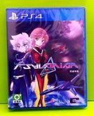 PS4 Psyvariar Delta 閃速神機 一般版 中英日文版