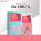 【萌萌噠】三星 Galaxy C9 Pro (C9000) 卡通彩繪保護套 超薄側翻皮套 開窗 支架 插卡 磁扣 手機殼