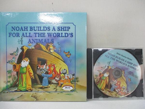 【書寶二手書T2/少年童書_HM2】Noah Builds a Ship for all the Worlds Animals_挪亞造方舟