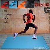 隔音墊 INSANITY加長加寬健身墊防滑減震跳操跳繩墊隔音運動墊瑜伽墊T25YTL 免運