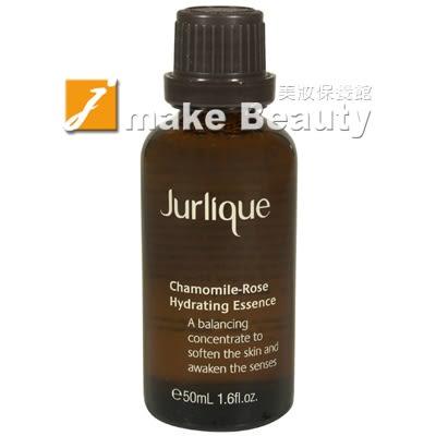 Jurlique茱莉蔻 洋甘菊-玫瑰水溶精露(50ml)《jmake Beauty 就愛水》
