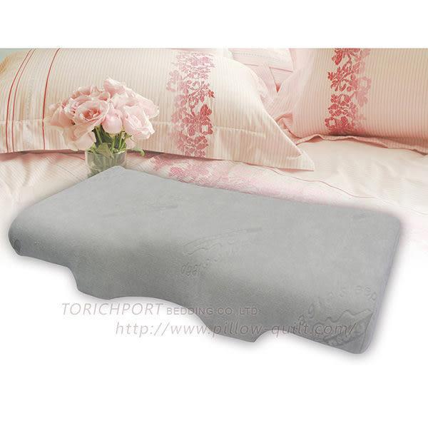 【Victoria】台灣製 護頸記憶枕 TRP多利寶