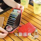 信用卡夾頭層皮質新品風琴式卡包女式皮質卡夾男士多卡位卡片包拉鍊小錢包