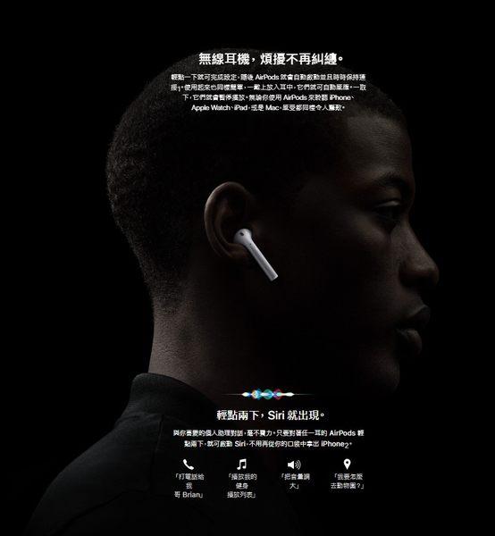 [ 郵寄免運 ] 現貨 APPLE AirPods 無線 藍芽 耳機 IPHONE耳機 公司貨 / 一次刷清