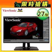 ViewSonic 優派 VP2768 27型 WQHD 專業型顯示器螢幕 【贈收納購物袋】