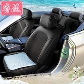 冰墊 三層透氣凝膠汽車冰墊坐墊加厚夏季車用坐墊兒童椅墊汽車座椅墊-限時88折起