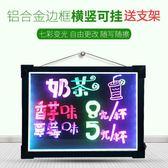 七彩LED電子發光熒光板橫豎懸掛小板櫃台屏桌面黑板留言公告牌電子閃光廣告板 NMS小明同學