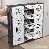 簡易鞋櫃多層塑料布現代簡約經濟型省空間防塵大容量鞋架家用 QG11217『樂愛居家館』
