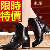 真皮短靴-設計造型優雅低跟女靴子2色62d2[巴黎精品]