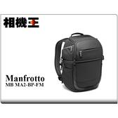 Manfrotto Advanced² Fast Backpack M 便捷款雙肩相機包 二代
