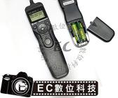 【EC數位】C1快門線 液晶定時 電子快門線 RS-60E3 Canon 600D、550D、500D、450D