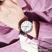 女士手錶女學生時尚潮流韓版簡約休閒大氣ulzzang防水新款錶HM  時尚潮流
