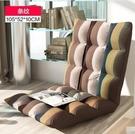 懶人沙發榻榻米坐墊單人折疊椅床上靠背椅飄窗椅懶人沙發椅5(主圖款)