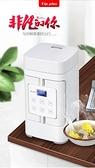 旅行便攜式110V養生壺美國日本多功能電熱燒水壺燕窩燉盅小家電  【快速出貨】