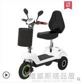 小型電動三輪車成人迷你網紅電瓶車鋰電池接送孩子折疊女性代步車QM 维娜斯精品屋