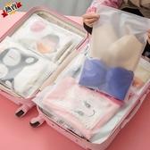 旅行收納包 透明旅行收納袋防水密封袋衣物旅游行李收納整理袋 快速出貨