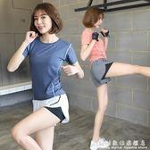 運動套裝瑜伽女新款跑步短褲休閒速幹運動服健身房兩件套夏季 科炫數位