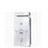 (無安裝)櫻花10公升抗風(與GH1006/GH-1006同款)熱水器天然氣GH-1006N-X