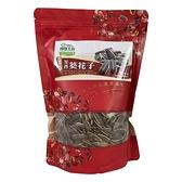 得意工坊~茶煮紅茶葵花子300公克/包(阿薩姆紅茶)