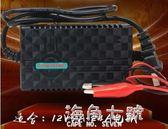 智慧汽車電瓶充電器反接短路保護12V6A36A20A60A80A蓄電池機  初語生活