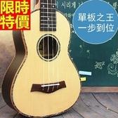 烏克麗麗ukulele-玫瑰木單板23吋四弦琴樂器3款69x9[時尚巴黎]