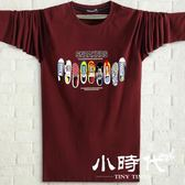 男士長袖T恤衣服冬季學生韓版潮流打底衫青少年秋衣