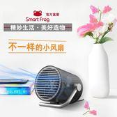 小型卡蛙風扇迷你小風扇辦公室桌面USB插電風扇可愛靜音便攜式4寸  台北日光