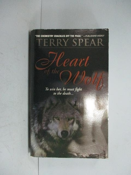 【書寶二手書T6/原文小說_KKB】Heart of the Wolf_Terry Spear