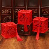 創意喜糖盒中式婚禮木質鏤空結婚糖果禮盒婚慶喜糖包裝盒子    琉璃美衣