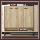 【多瓦娜】路德4尺鞋櫃 21152-531002