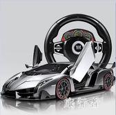 兒童玩具車 大號電動遙控車玩具充電無線遙控四驅賽車 BF6181【旅行者】