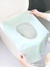 一次性馬桶墊旅行粘貼坐墊紙便攜防水產婦廁所套入式坐便套 檸檬衣舍