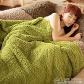 披毯沙?休閒毛毯法蘭絨毯子辦公室午睡懶人毯空調毯加厚披肩蓋毯  居樂坊生活館YYJ