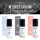 韓國W DRESSROOM 衣物居家香水噴霧(70ml) 多款可選◎花町愛漂亮◎WE