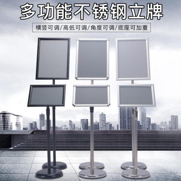A4不銹鋼立牌指示廣告牌展示架宣傳伸縮立牌