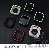 apple watch手表保護殼雙色硅膠保護套表殼表套防摔【極簡生活】