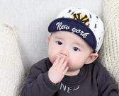 嬰兒帽子春秋男童寶寶棒球帽0-3-6-12個月兒童鴨舌帽寶寶鴨舌帽薄 「爆米花」