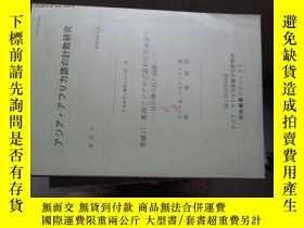 二手書博民逛書店b0043computtional罕見analyses of a