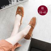 中大尺碼女鞋 貓咪磨皮草編底平底鞋/包鞋 39-45碼 172巷鞋舖【ZX805-1】棕