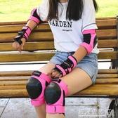 輪滑護具套裝兒童專業大人溜冰旱冰鞋女滑板護膝初學者平衡車全套 雙十二全館免運