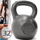 KettleBell實心鑄鐵32公斤壺鈴(70.5磅)運動32KG壺鈴競技.拉環啞鈴搖擺鈴.舉重量訓練用品.重力設備