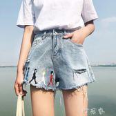 個性刺繡破洞牛仔短褲女夏季韓版復古百搭寬鬆高腰寬管褲熱褲 盯目家