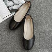 酒店工作鞋女黑色上班鞋女士皮鞋防滑軟底舒適百搭平底鞋職業女鞋『小淇嚴選』