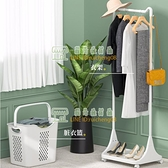 臟衣籃掛衣架落地臥室簡易現代收納衣帽架家用掛衣服掛包收納置物架【樹可雜貨鋪】