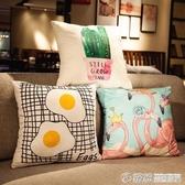 INS沙發抱枕靠墊 客廳大號北歐現代簡約家用可愛靠枕 繽紛創意家居YXS
