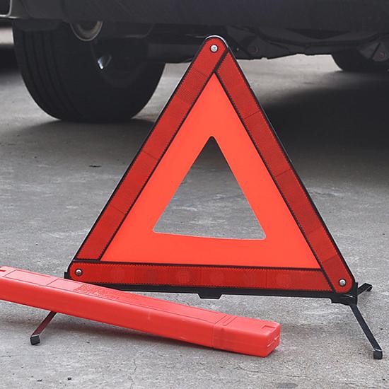 警示牌 反光架 折疊式 三角架 附收納盒 故障警示 汽車拋錨 折疊式三角架警示牌【W006】慢思行