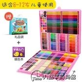 水彩筆套裝畫筆套盒幼兒園初學者彩色筆 週年慶降價