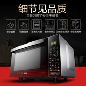 微波爐家用烤箱一體智慧平板燒烤光波爐微波爐家用烤箱一體智慧平微波爐 潮流衣舍
