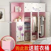 衣櫃 衣櫃簡約現代經濟型收納衣櫥塑料組裝簡易單雙人板式臥室衣服櫃子 T